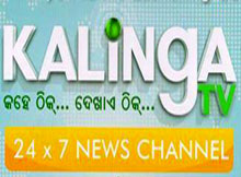 Kalinga TV odia news channel
