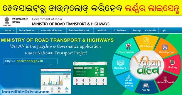 learner licence odisha