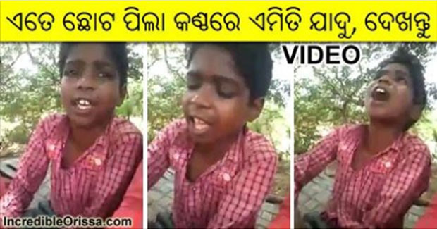 little odisha boy singing