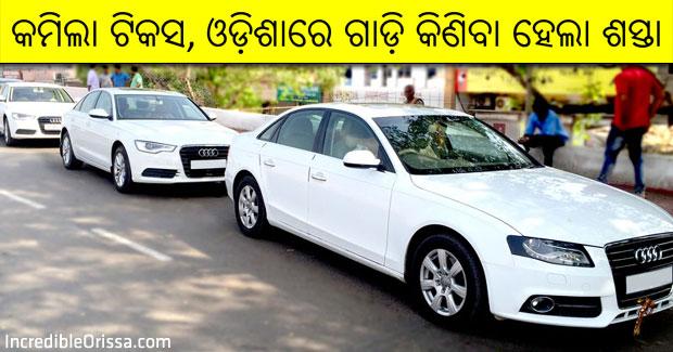 luxury cars cheaper in odisha