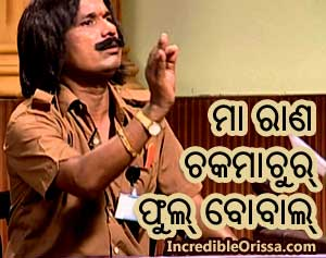 Oriya Facebook picture comments - Odia FB pic comments