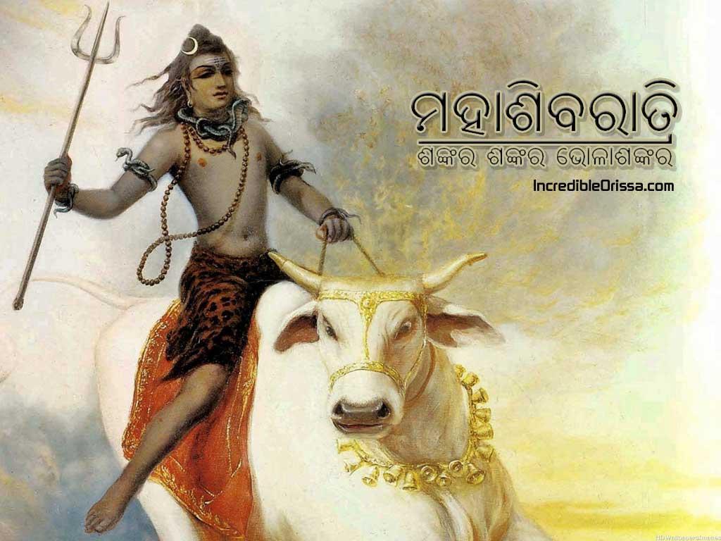 maha shivaratri oriya wallpaper