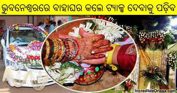 marriage processions in bhubaneswar