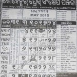 may 2015 odia calendar