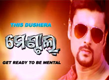 Mental film of Anubhav Mohanty