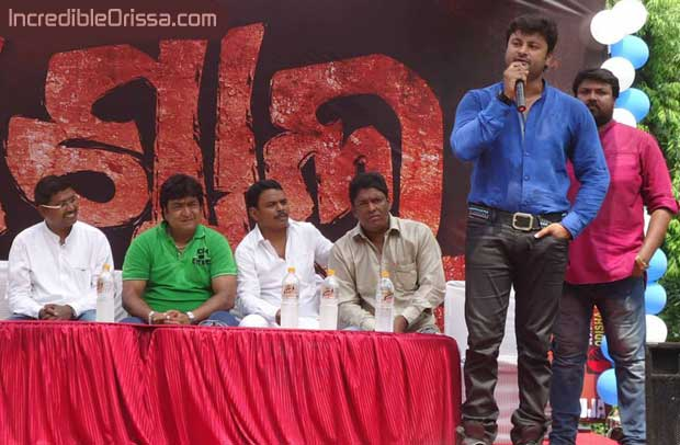 Mental odia film mahurat