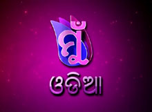 Mu Odia TV channel
