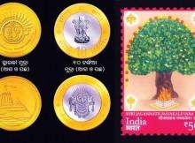 Nabakalebara postal stamp and coins