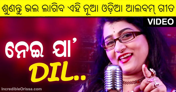 new Odia masti song
