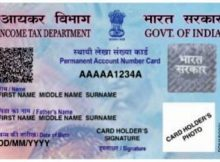 new PAN card design
