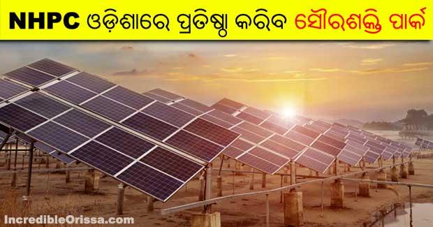 NHPC solar park in Odisha