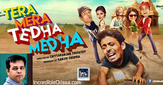 Odia director Hindi film Tera Mera Tedha Medha