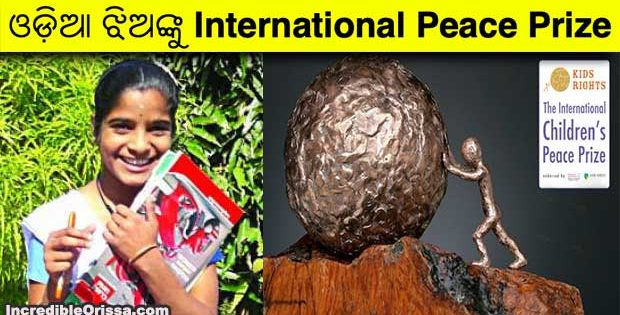 Odia girl International Children's Peace Prize