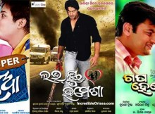 Odia movies releasing on Raja 2015