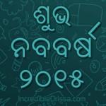 odia new year whatsapp sticker