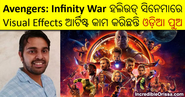 Odia visual effects artist in Avengers Infinity War