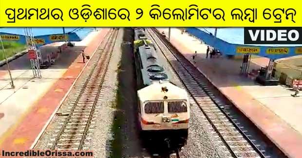 odisha 2 km long train