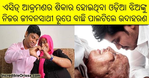 odisha acid attack survivor