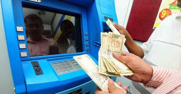 Odisha Bank ATM