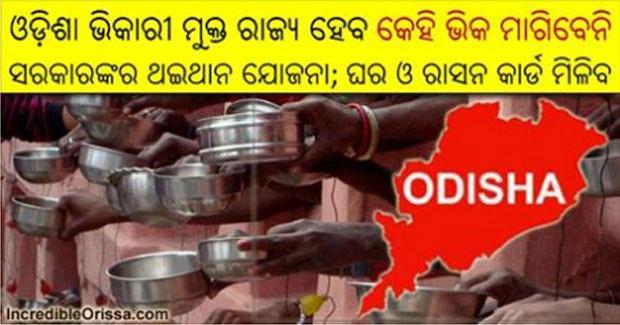odisha beggar free state