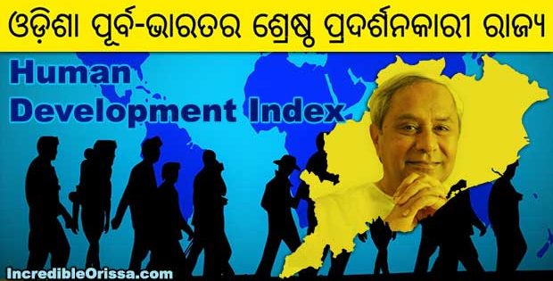 odisha best performing state