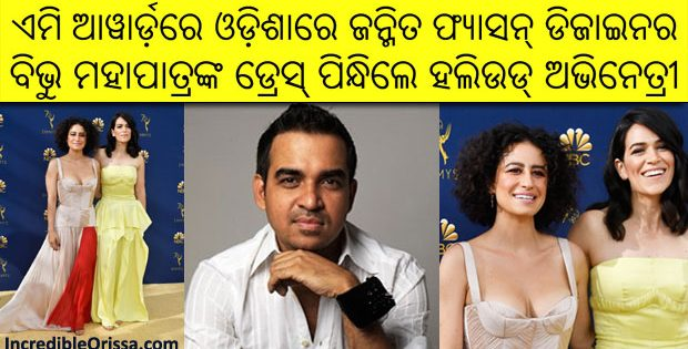 odisha-born designer bibhu mohapatra