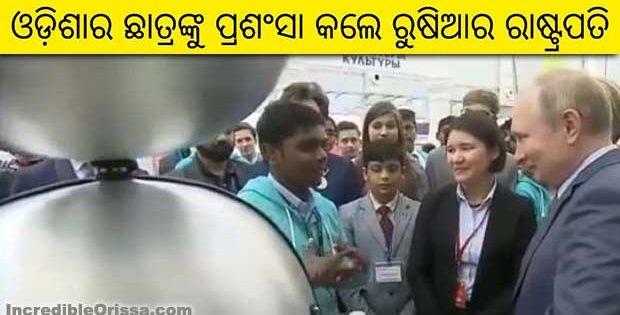 odisha boy russian president putin