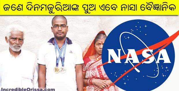 odisha boy junior scientist nasa
