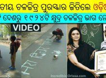 odisha boy short film