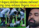 odisha boys rugby world cup film