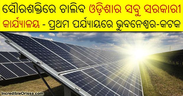 odisha office buildings solar power