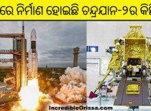 Odisha Chandrayaan 2