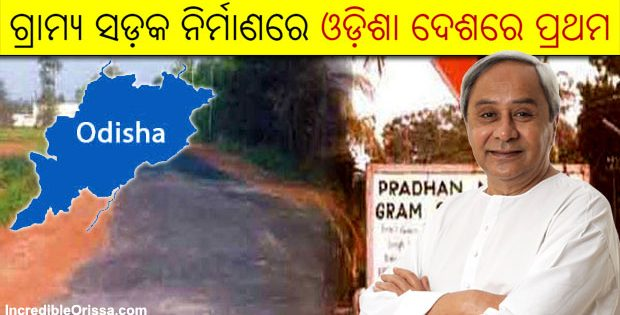 Odisha tops in country in the construction of rural roads