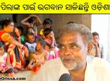 Odisha couple abandoned children