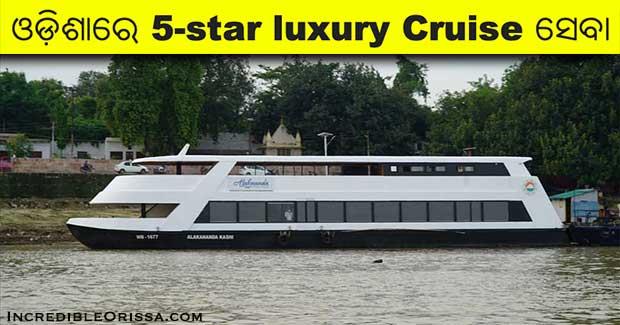 odisha luxury cruise service