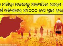 odisha deaths due to heat