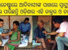 odisha doctor tribal villages