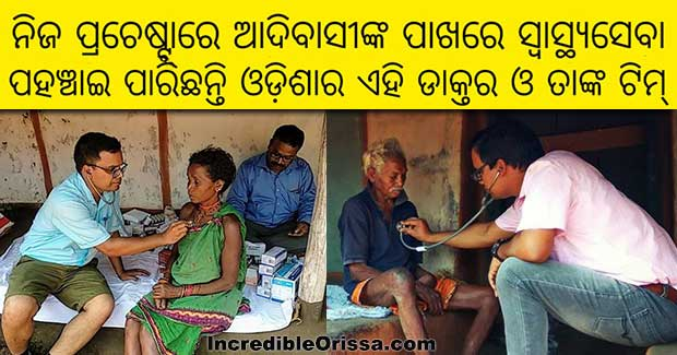 odisha doctor tribal villages