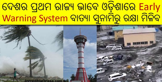 Odisha early warning system