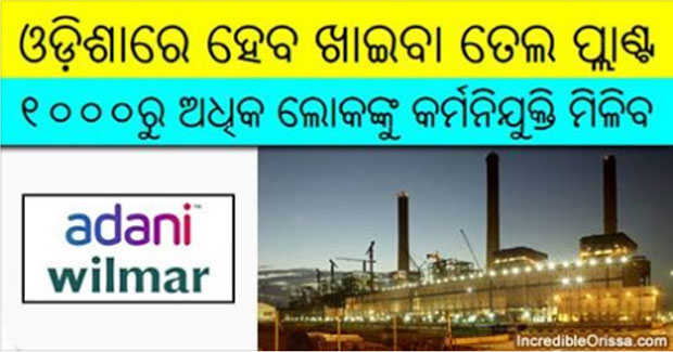 Odisha edible oil refinery