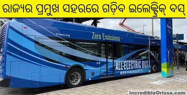 odisha electric bus