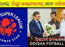 Odisha FC Indian Super League
