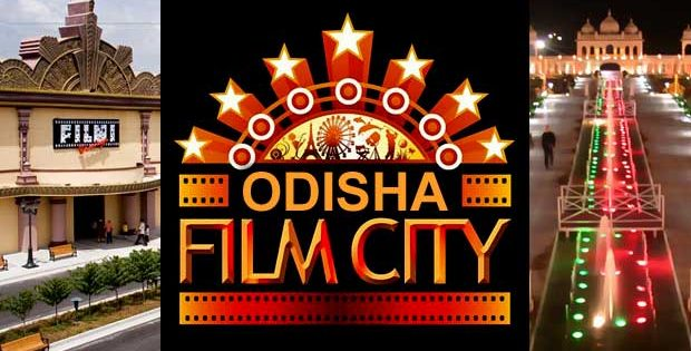 Odisha Film City