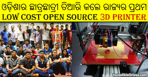 odisha first 3d printer