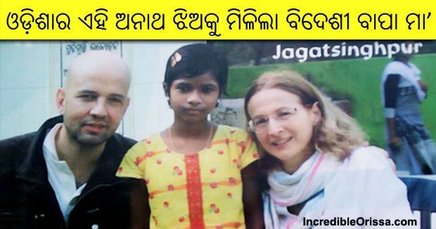 Odisha orphan girl gets Italian parents