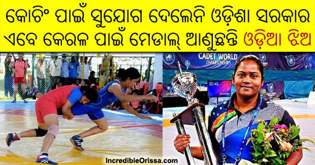 Odisha girl now Kerala wrestling coach