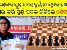 odisha girl school chess tournament