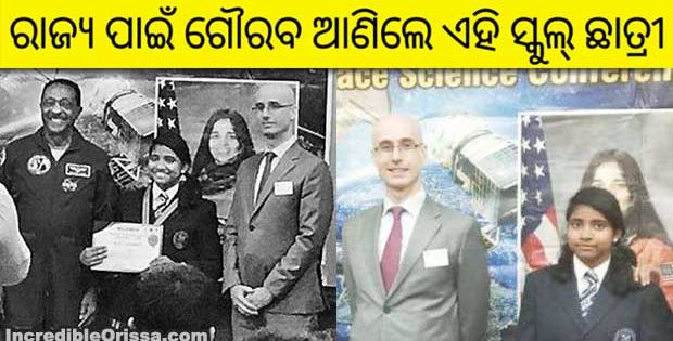 Odisha girl International Space Science Conference