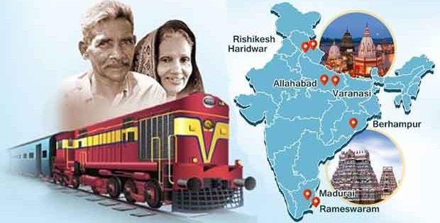Odisha Govt free pilgrimage scheme