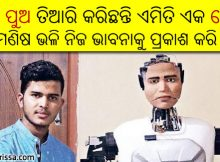 odisha boy robot human feelings
